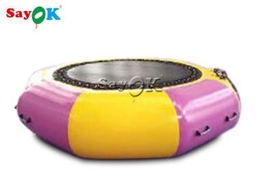 China Pink And Yellow Water Trampoline Jumping Games Water Park Trampoline For Summer supplier
