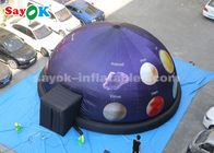 China 8m Inflatable Planetarium For Schools Kids Education Equipment factory