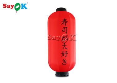 Outdoor Hanging Fabric 1x2.5 MH Inflatable Lantern